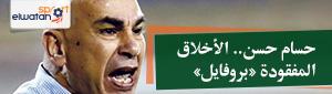 حسام حسن.. الأخلاق المفقودة «بروفايل»