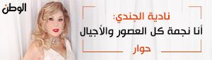 نادية الجندي: أنا نجمة كل العصور والأجيال (حوار)