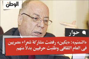 «النمنم»: «بكين» رفضت مشاركة شعراء مصريين فى العام الثقافى وطلبت حرفيين بدلاً منهم