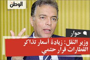 وزير النقل: زيادة أسعار تذاكر القطارات قرار حتمي