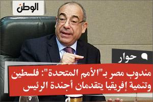 مندوب مصر بـ