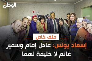 إسعاد يونس: عادل إمام وسمير غانم لا خليفة لهما