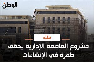 مشروع العاصمة الإدارية يحقق طفرة في الإنشاءات