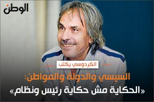 السيسى والدولة والمواطن: «الحكاية مش حكاية رئيس ونظام»