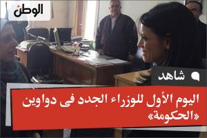 اليوم الأول للوزراء الجدد فى دواوين «الحكومة»