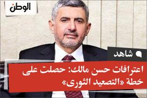 اعترافات حسن مالك: حصلت على خطة «التصعيد الثورى»