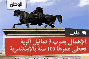 الإهمال يضرب 3 تماثيل أثرية تخطى عمرها 100 سنة بالإسكندرية