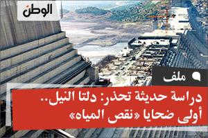 دراسة حديثة تحذر: دلتا النيل.. أولى ضحايا «نقص المياه»