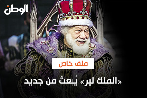 «الملك لير» يُبعث من جديد