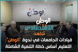 قيادات الجامعات في ندوة