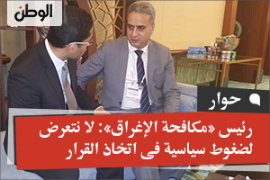 رئيس «مكافحة الإغراق»: لا نتعرض لضغوط سياسية فى اتخاذ القرار