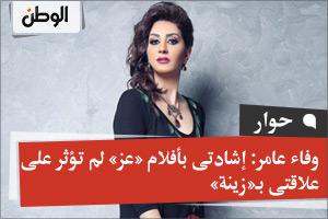 وفاء عامر: إشادتى بأفلام «عز» لم تؤثر على علاقتى بـ«زينة»