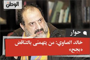 خالد الصاوي: من يتهمنى بالتناقض «بجح»