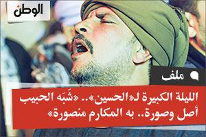 الليلة الكبيرة لـ«الحسين».. «شَبَه الحبيب أصل وصورة.. به المكارم منصورة»