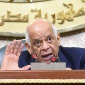 علي عبدالعال