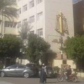 مجمع محاكم المنيا