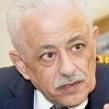 الدكتور طارق شوقي وزير التعليم