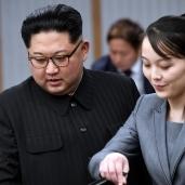كيم يو جون شقيقة زعيم كوريا الشمالية