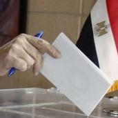 موعد إعلان نتيجة انتخابات مجلس النواب
