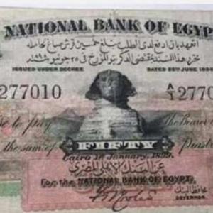 أسعار العملات القديمة.. إليك ثمن 10 ورقات بينها واحدة بمليون جنيه