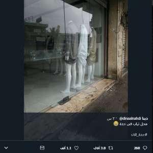 بالفيديو والصور  مواقف مضحكة من السيول في السعودية