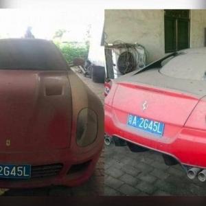 أرخص سيارة فيراري في العالم.. بـ4000 جنيه فقط
