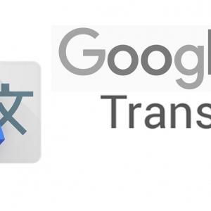 بينها الإيجور.. جوجل تضيف 5 لغات جديدة لتطبيق Google Translation