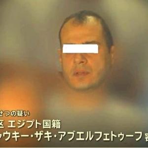 المصري المتهم بالتحرش في اليابان قد لا يواجه عقوبة