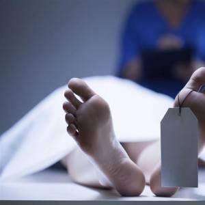 خمسة أشياء إذا أحسست بها فأنت تقترب من الموت