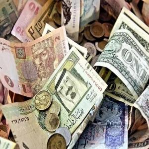بينها البطيخ وزنزبار.. أغلى العملات النقدية في العالم