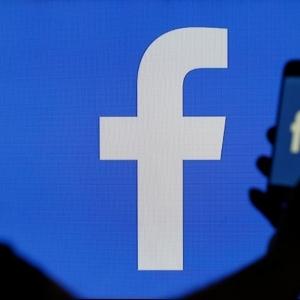 """""""مبيعملش ريأكت"""".. عطل يضرب خدمة """"الدردشة"""" على فيسبوك"""