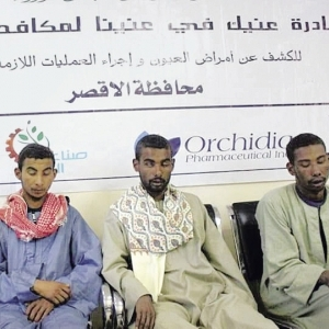 3 أشقاء يرون النور ضمن «عينك فى عينينا»: مفيش مستحيل