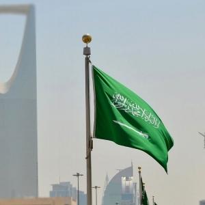 شروط الحصول على الإقامة المميزة في السعودية