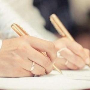 عروس كوبية تبيع عريسها مقابل 10 آلاف دولار