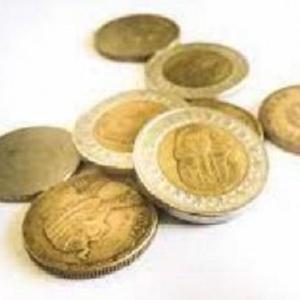 أسعار العملات المعدنية المصرية القديمة بآلاف الجنيهات: فتش في محفظتك