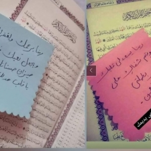 كل يوم صدقة جديدة من «حنان» لصديقتها السورية: وعدتني تستناني على باب الجنة