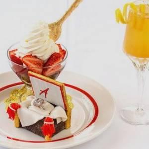 بالصور| أغلى طبق حلوى في العالم بـ170 مليون جنيه.. تعرف على مكوناته