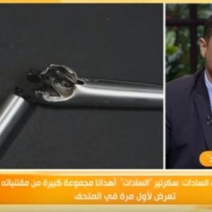 """""""قلم"""" أنقذ سكرتير السادات من الموت في حادث المنصة"""