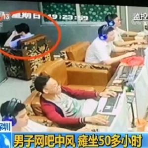 """إصابة صيني بـ""""سكتة دماغية"""" بسبب جلوسه 50 ساعة متواصلة على الإنترنت"""