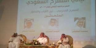 «ليالى السعودية الثقافية» فى الأقصر: شكراً مصر