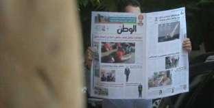 «الوطن» تعيد نشر الموضوعات الفائزة في مسابقة التفوق الصحفي