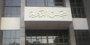 رفض إسقاط جنسية خالد عبدالله لعدم تقديم المدعي ما يدعم دعواه