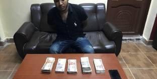 4 أيام حبس لعاطل سرق 120 ألف جنيه ومشغولات ذهبية بالغربية