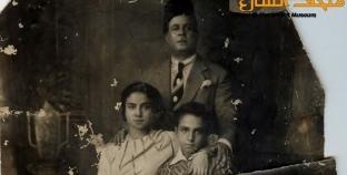 ضحكة سندريلا وناصر على جنيه.. مصور حول كركبة الصور القديمة لمتحف شارع