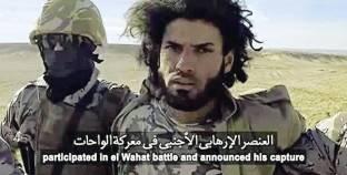 حوار مع إرهابي.. هيكل يستفز منفذ حادث المنشية وأديب يهادن ناجي الواحات