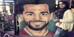 «سارة» رسمت بورتريه لـ«محمد صلاح» فى 15 ساعة.. يستاهل