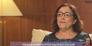 نائبة تونسية تطالب بتفعيل قانون يحمي المجاهرين بالإفطار