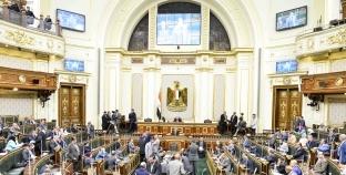 """البرلمان يحسم """"الكيانات الإرهابية"""" ويفتح ملف شركات القطاع العام الأحد"""
