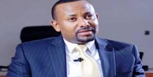 """رئيس الوزراء الإثيوبي: """"لا يمكن تفكيك بلادنا"""""""