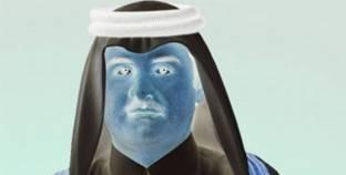 """في رسالة مسربة.. قطر تتعهد بـ""""فتح أحضانها لإسرائيليين"""""""